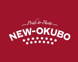 ニューオークボ(NEW-OKUBO)